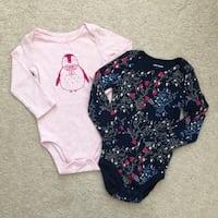 2 joe fresh bodysuits size 12-18 months- worn only once Mississauga, L5M 0C5