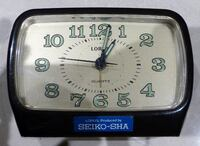 Vintage Lorus Seiko-Sha Glow in the Dark alarm clock Toronto