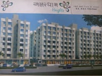 white and grey concrete building poster Mira Bhayandar, 401107