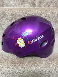 Like New Razor Helmet Kid Size Small West Chicago, 60185