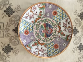 Beautiful, colourful, vintage decorative plate.