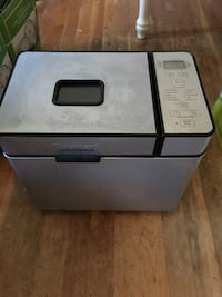 gray and black Cuisinart bread machine Springfield, 22150