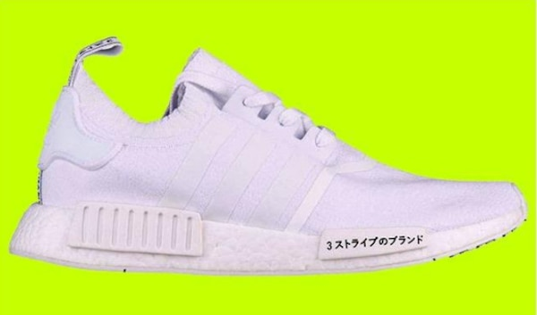 buy online 7c162 e9c5b adidas NMD R1 Primeknit Japan Triple White For Sale