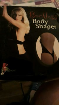 Body. Fullness Body Shaper. BEIGE! Skedsmokorset