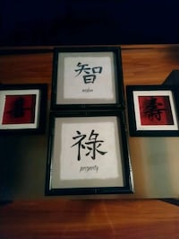 Inspiring Calligraphy set of 4