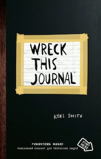 Wreck This Journal by Keri Smith book 8924 km