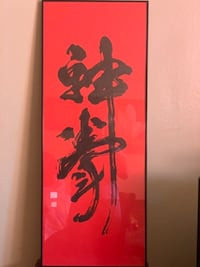 Japanese painting null