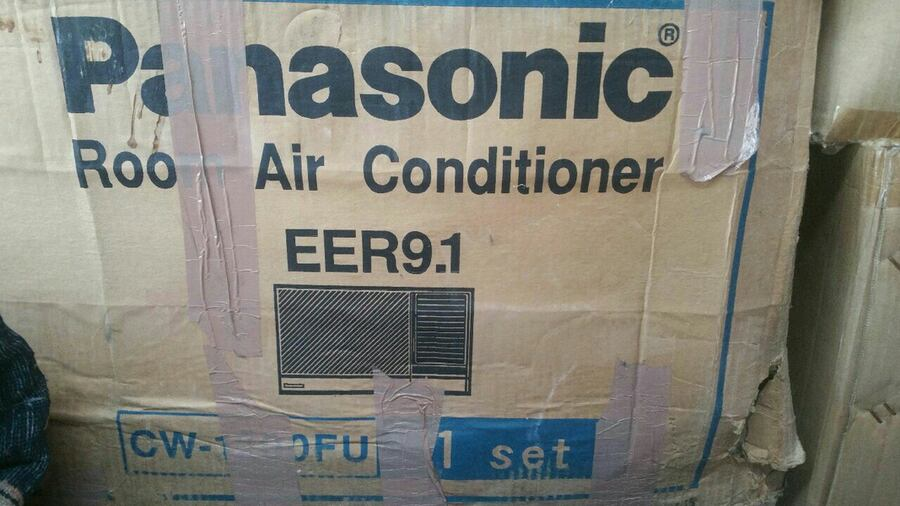Air conditioner dfd86f5d-b58e-436b-85ae-237b67453551