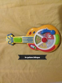 Guitare interactive bilingue