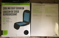 Cooling seats cushions