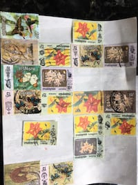 Postage stamps - Malasia