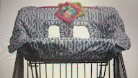 NEW - Boppy Shopping Cart Cover Laurel, 20707