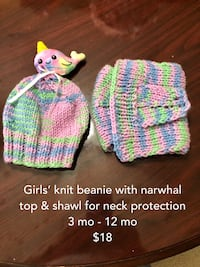 Handmade knit baby clothes Centreville, 20121