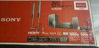 Sony 5.1 ch DVD multi disc home theater system