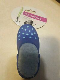Small squeaky dog toy 868 mi