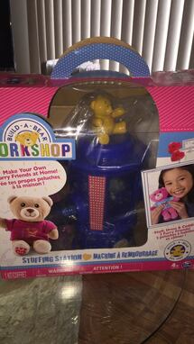 Build a bear machine with bears and accessories
