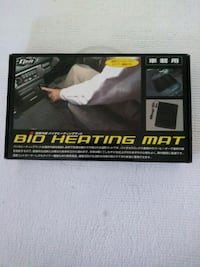 Bio heating mat in the car Foster City, 94404