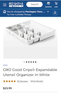 OXO Utensil Holder Arlington, 22203