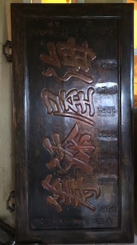 Vintage wood door. Could be hung up as a sign Port Saint Lucie, 34983