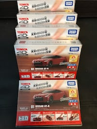 Tomica 4D Nissan GTR (1:64 diecast) with sound and motion