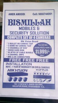 cctv service and installation in offer  Hyderabad, 500053