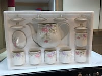 white and pink floral ceramic tea set Montréal, H1G 3M1