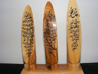 New hand made real wood Quran (المعوذات) Mississauga, L5R 1P6