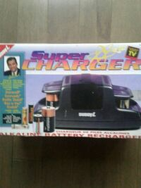 Buddy L super charger
