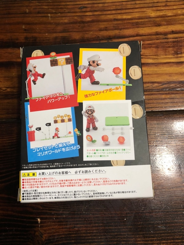 Used S H Figuarts Fire Mario With Posable Stand For In Middletown Letgo