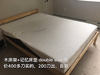 bed mattress and wood bed frame Toronto, M2N 0C6