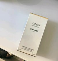 Body lotion Coco Chanel Mademoiselle body lotion  Strand, 4120