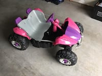 Toddler Quad Aldie, 20105