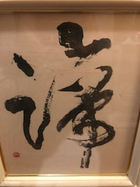 Antique Japanese Calligraphy Painting Seattle, 98144
