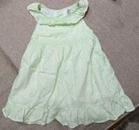 Summer dress 24 months Mount Washington, 40047