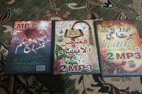 Urdu seerah if prophets and other islamic CDs  Toronto, M3C 1H3
