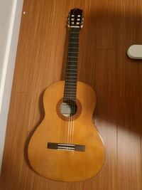 Beginners acoustic guitar C40