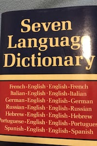 Seven Language Dictionary hardback Columbia, 21045
