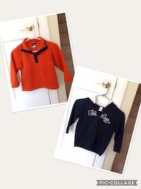 Boys Sweat Jackets Maple Grove, 55369