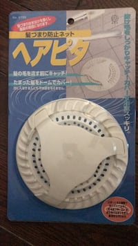 Hair Catcher Shower Bath Drain Tub Strainer