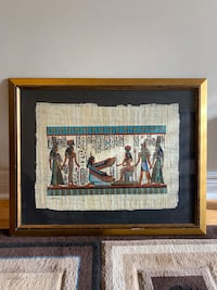 Papyrus Egyptian Painting with Frame Markham, L6B 1N4