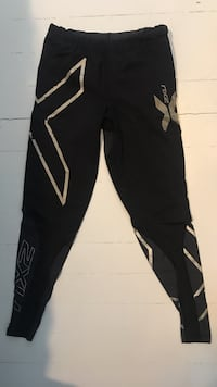 2XU tights S