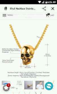 18ktgp skull pendant necklace  Winnipeg, R3A 1J8