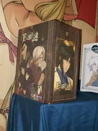 Basilisk anime box set Collegedale, 37363