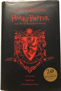 Harry Potter and the Philosopher's Stone Brampton, L6P 3A7