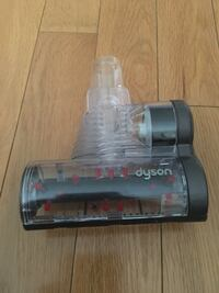 Almost new Dyson vacuum cleaner tool attachment Mississauga, L5R 1P6