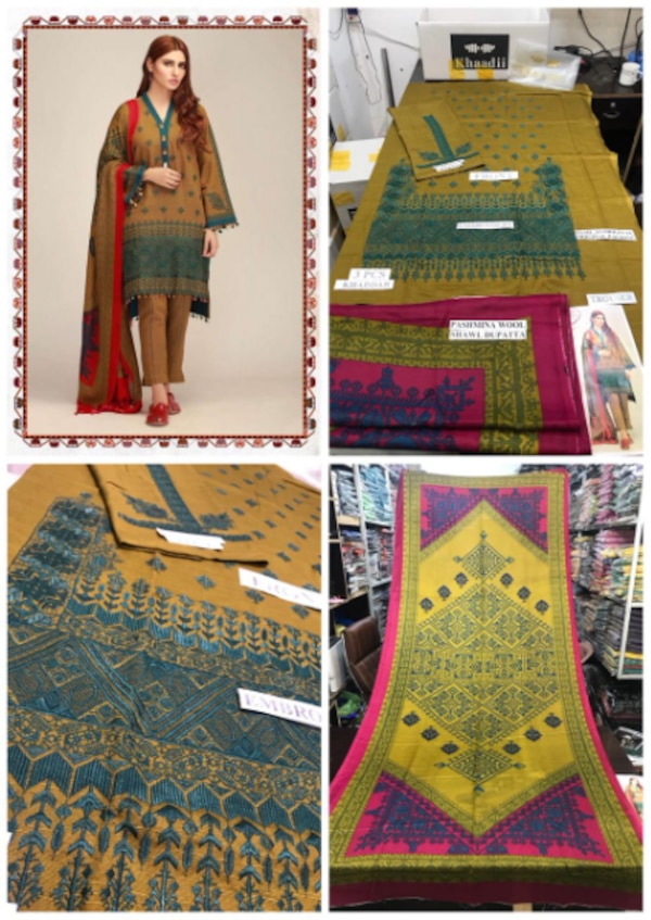 New Unstitched Khaadi Collection