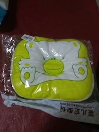 Excellent new baby head rest pillow  London, N5W 5M3