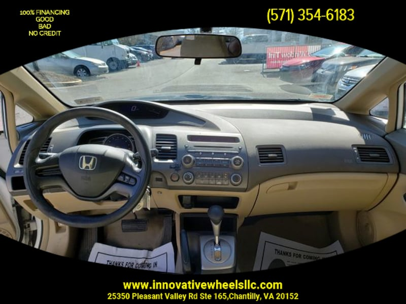 2009 Honda Civic for sale 83188dd3-d2fd-48f9-93e5-5a9181f4a7ab
