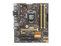 Intel I5 4460 Quad Core and Asus B85M-E Motherboard Combo n Ram Kelowna
