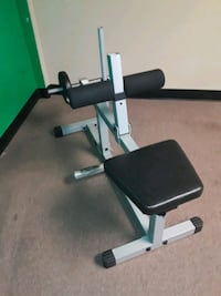 Multi position curling bench